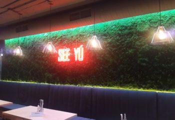 Китайская закусочная SEE YU